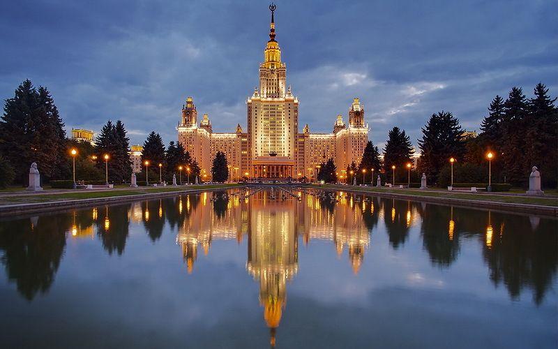 московский государственный университет фото