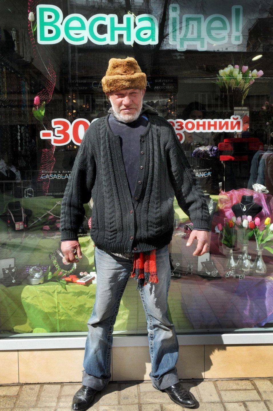 Slavik S Fashion In 2021 Fashion Mens Fur Menswear