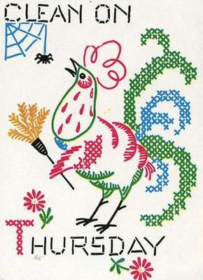 Vogart 223 Cross Stitch Days of the Week Roosters for Dish Towels. A 1940s Hand Embroidery pattern.