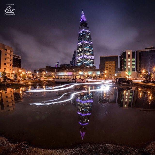 الرياض Riyadh Saudi Arabia Eiffel Tower