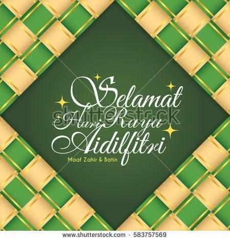 Selamat Hari Raya Aidilfitri Greeting Card With Decorative Ketupat Malay Rice Dumpling Ribbon Translation Fasting Day Of Celebrati Kartu Idul Fitri Gambar
