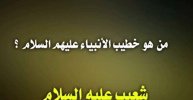 30 سؤال وجواب صعب للكبار والاطفال Arabic Calligraphy Calligraphy