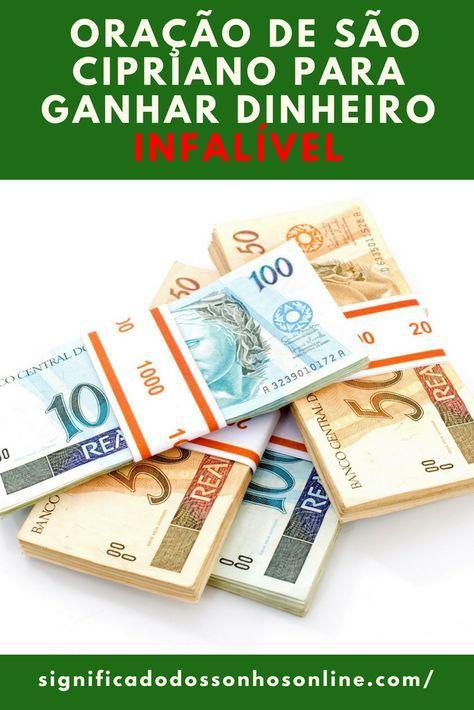Oracao De Sao Cipriano Para Ganhar Dinheiro Infalivel