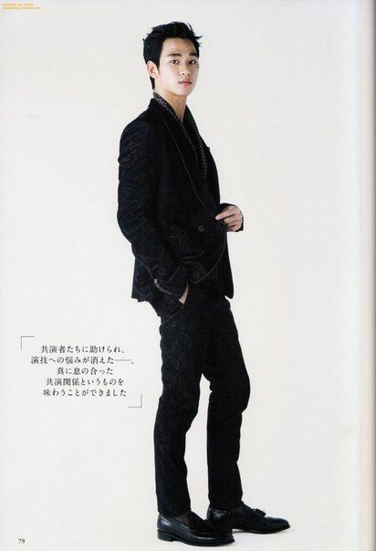 cool Kim Soo Hyun – Scans of Japanese magazines (2013)