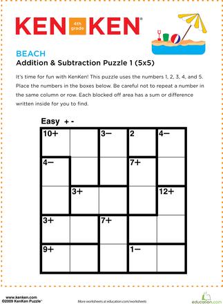 Beach Kenken Puzzle Matemticas Pinterest Math Puzzle And