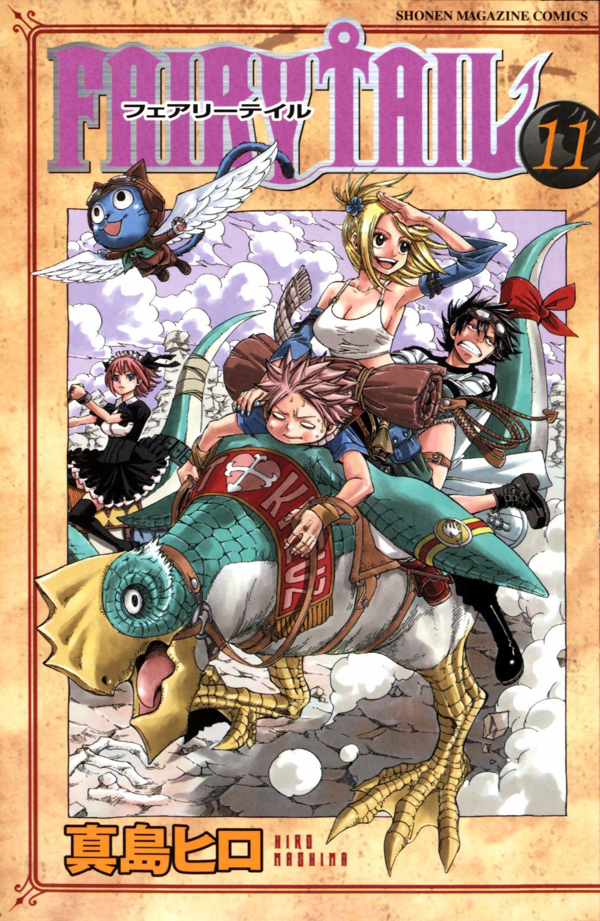 Fairy tail - vol.11