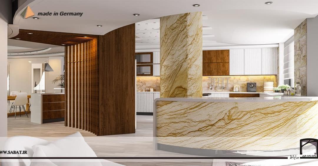 Interior Design Of Zaferanie Residential Building Sabat Design