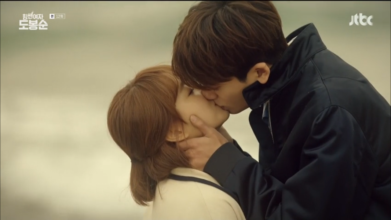 As Strong Woman Do Bong Soon Is Soon Coming To An End And We Reminisce On Past Episodes We Are Reminded Of How Utt Park Hyung Sik Strong Women Park Bo