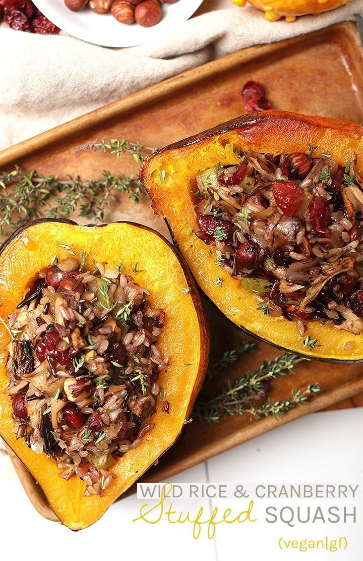 Wild Rice Stuffed Acorn Squash Perfectly Baked Squash Filled With Wild Rice Dried Cranberries