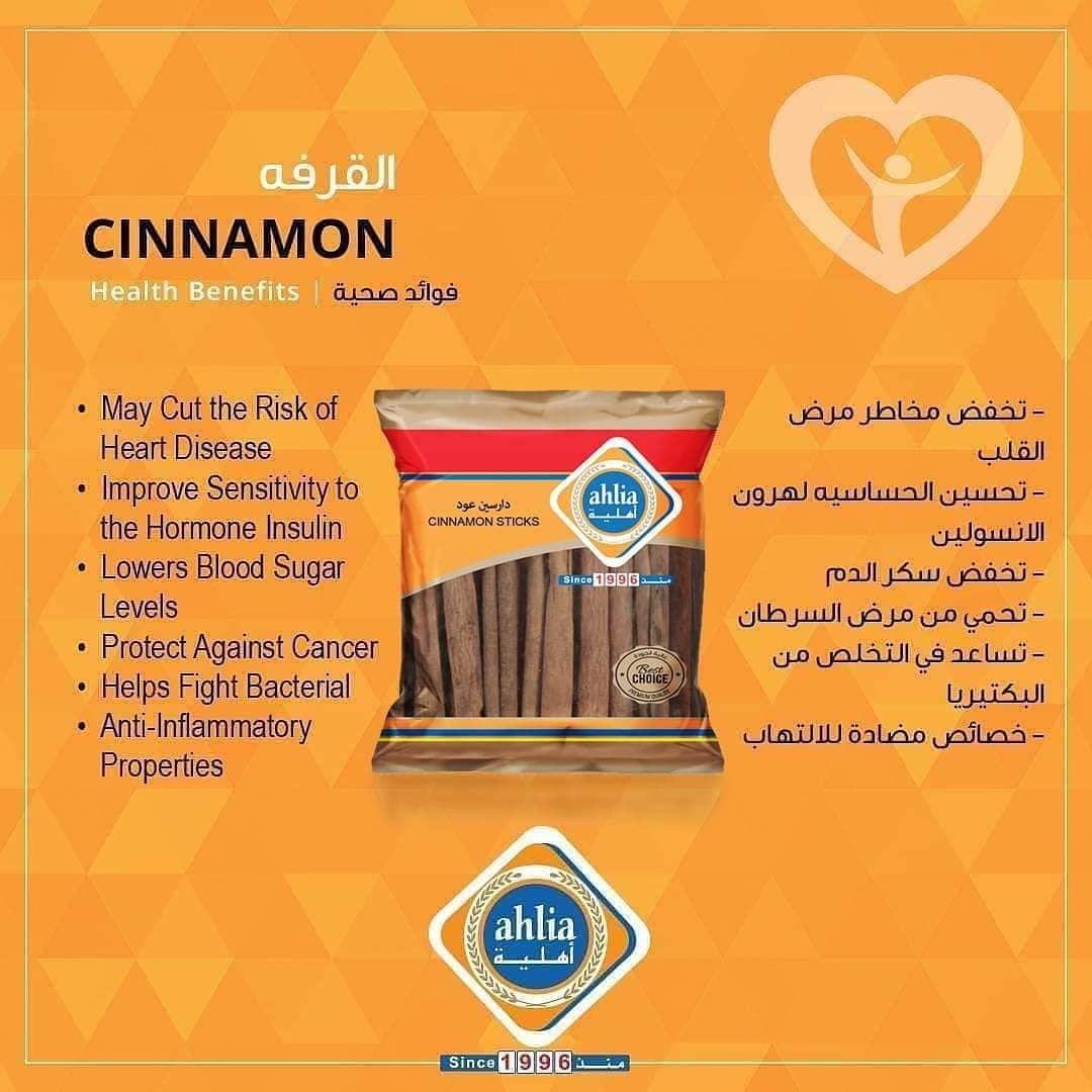 10 Evidence-based Health Benefits of Cinnamon  #shopahlia #ahlia #food #ahliafoo... #ahlia #ahliafood #ahliakuwait #cinnamon #dammam #doha #food