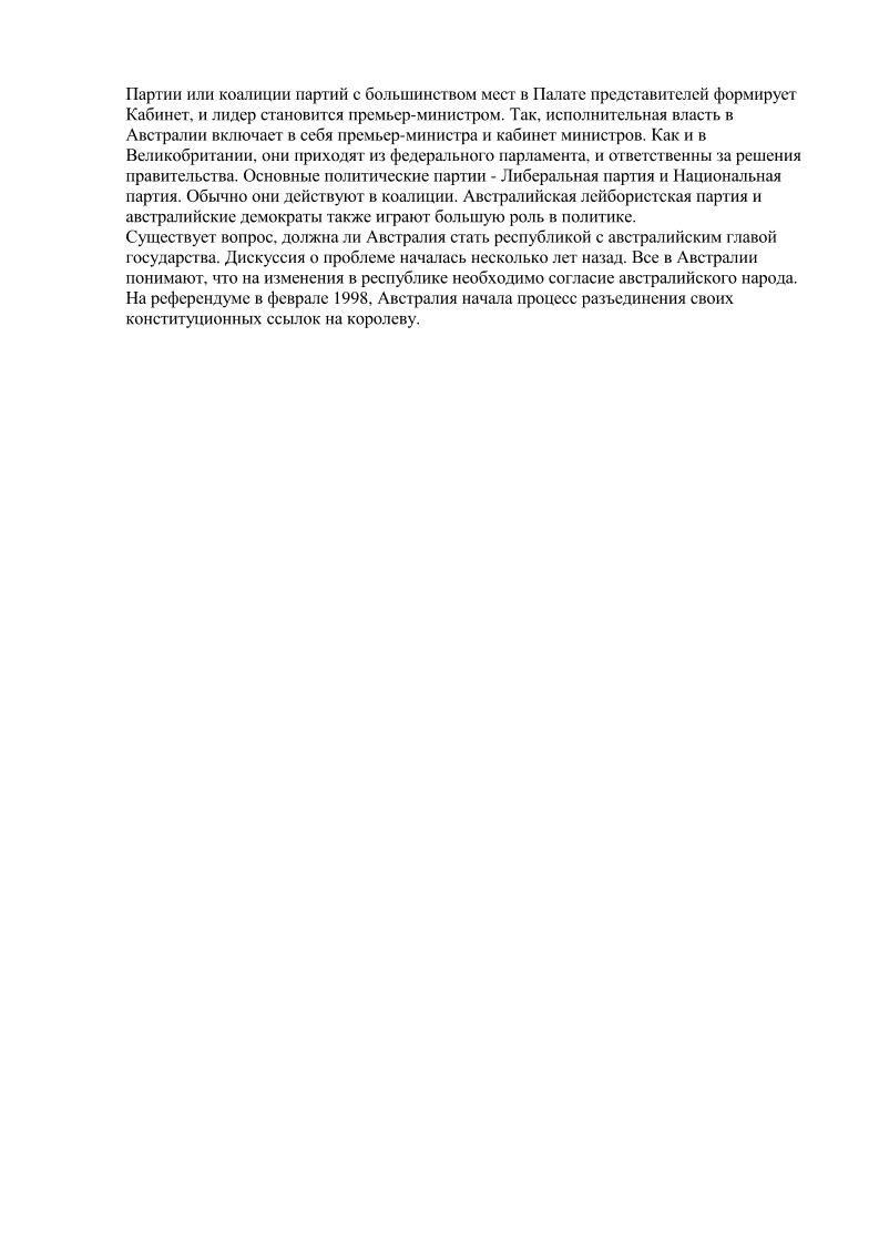 Контрольно измерительные материалы история россии й класс первое  Контрольно измерительные материалы история россии 9 й класс первое полугодие скачать бесплатно