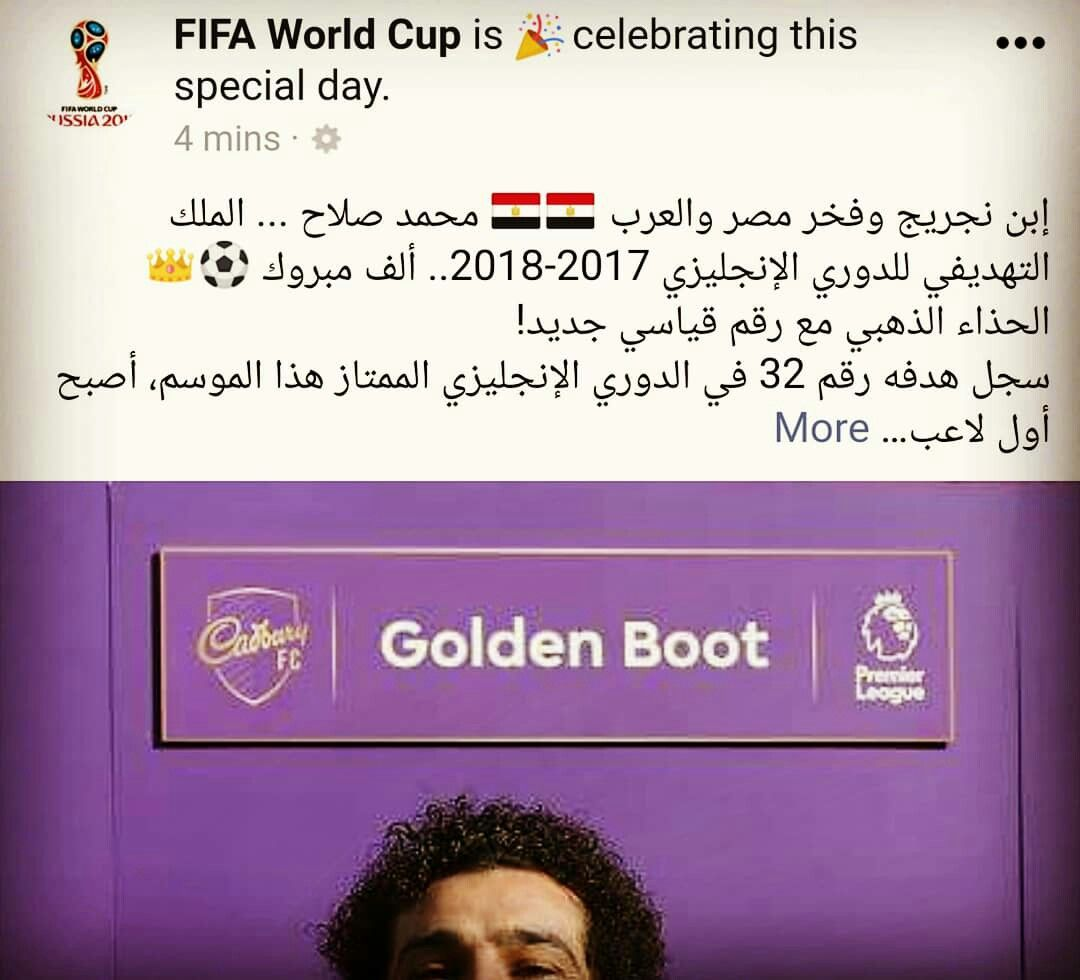 منوعات متفرقات الكويت Motafari9atدوتcom اخبار رياضة تكنولوجيا فيسبوك برامج اندرويد مصر الجزائر المغرب الامارات World Cup Fifa World Cup World