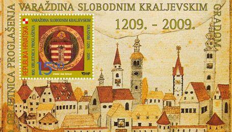 Varazdin Postanska Marka Izbor Hrvatska Posta Vecernji List Varazdin Vintage World Maps Stamp