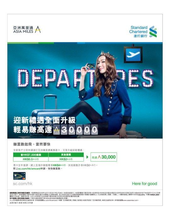 Standard Chartered Banks Ads Print Ads Finance