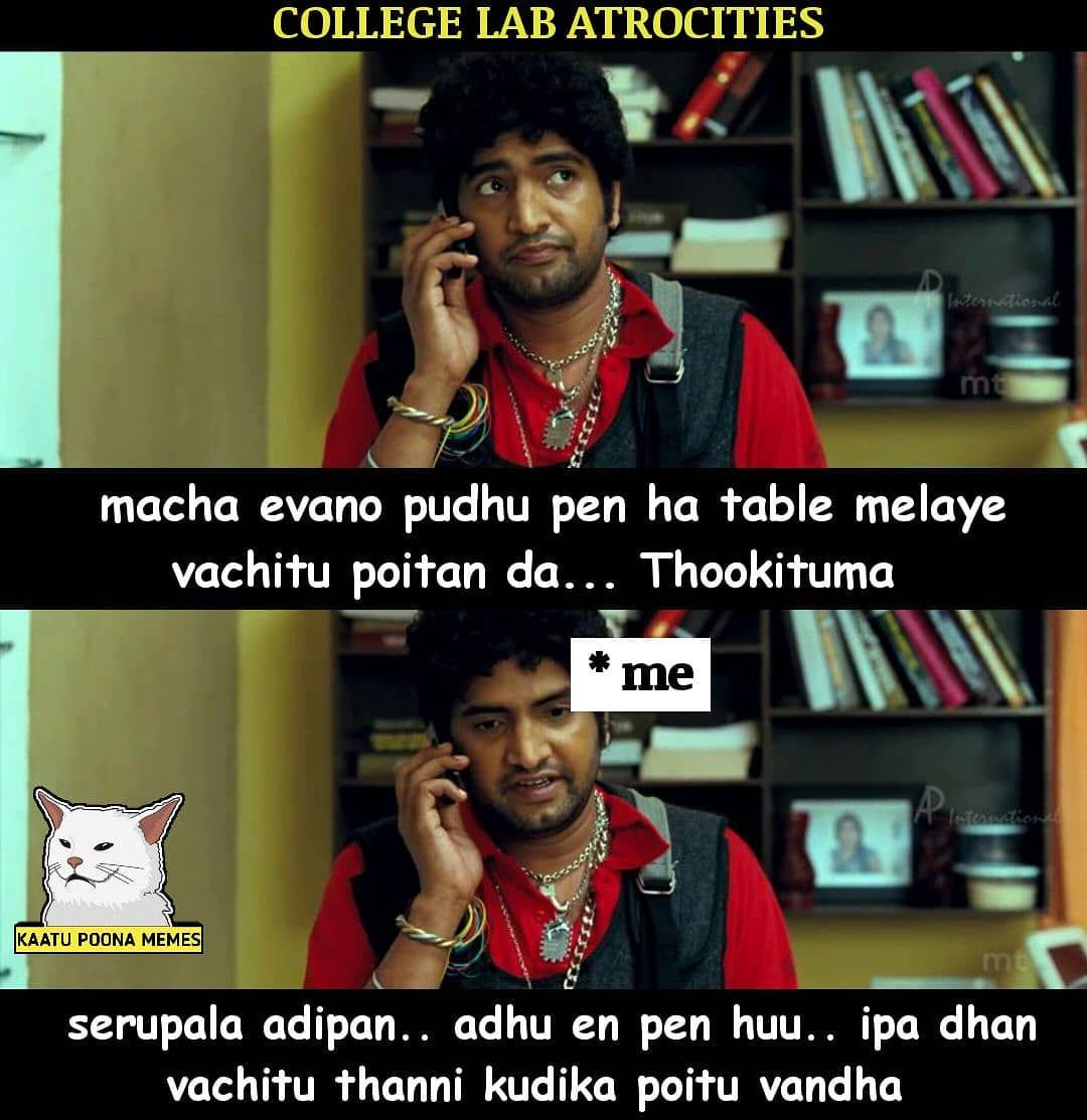 Pin By Mercy Matilda On My Collections Tamil Comedy Memes Vadivelu Memes Tamil Funny Memes