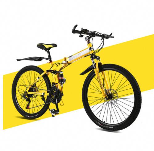 Altruism X9 Mens Womens Mountain Bike 21 Speed Steel Gear Shift 26