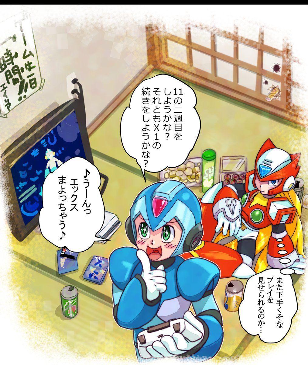 Mega Man11 Enemies Jasa Desain Grafis Murah
