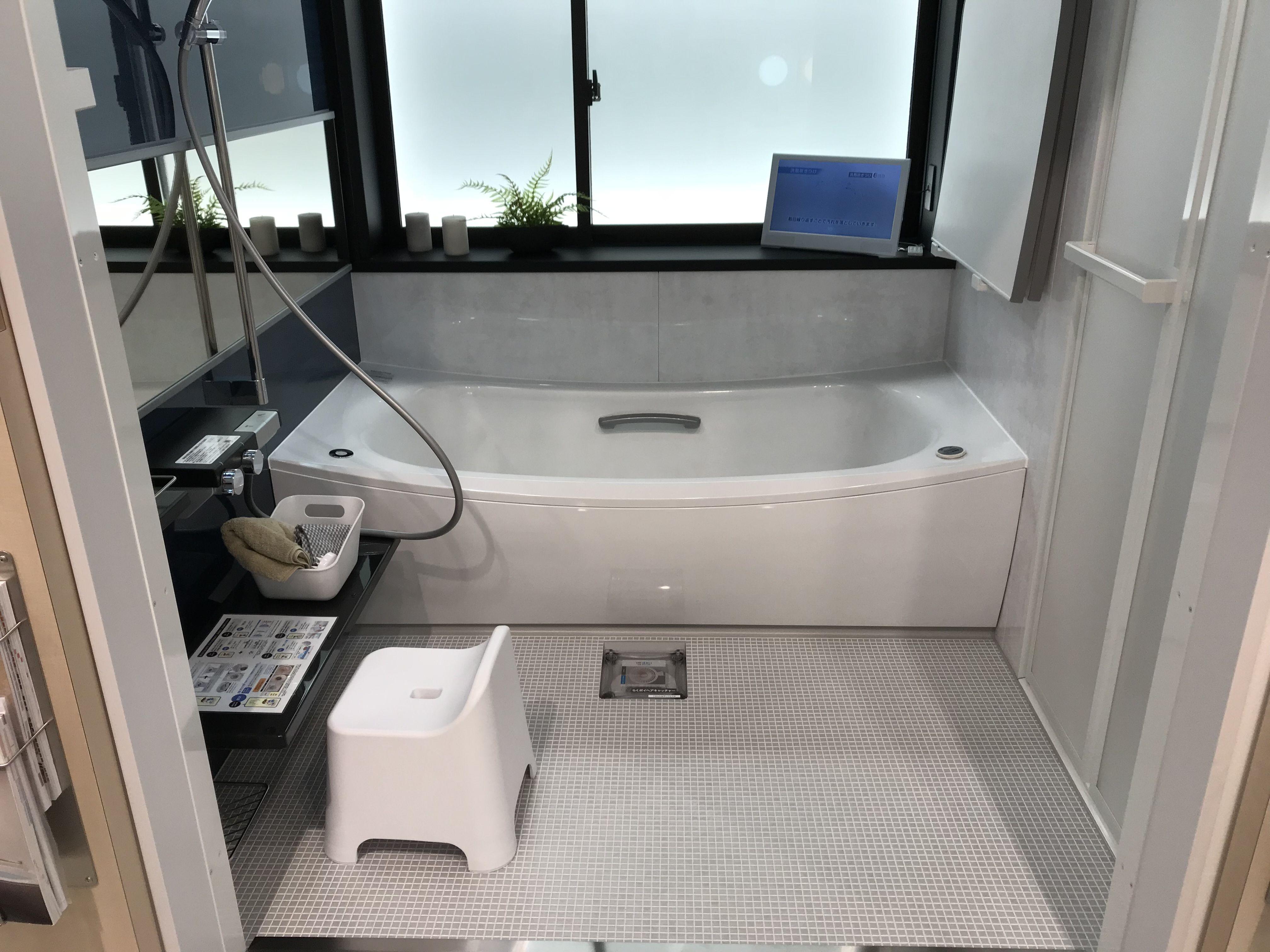 Lixil アライズ の浴槽エプロンは外して洗わないとヤバい 外し方