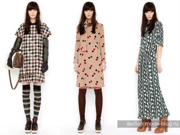 Платье 70 х годов | Женский стиль, Одежда, Мода