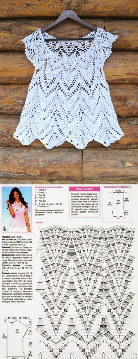 yahozayka.com | Tejido | Pinterest | Blusas, Blusas crochet y Tejido