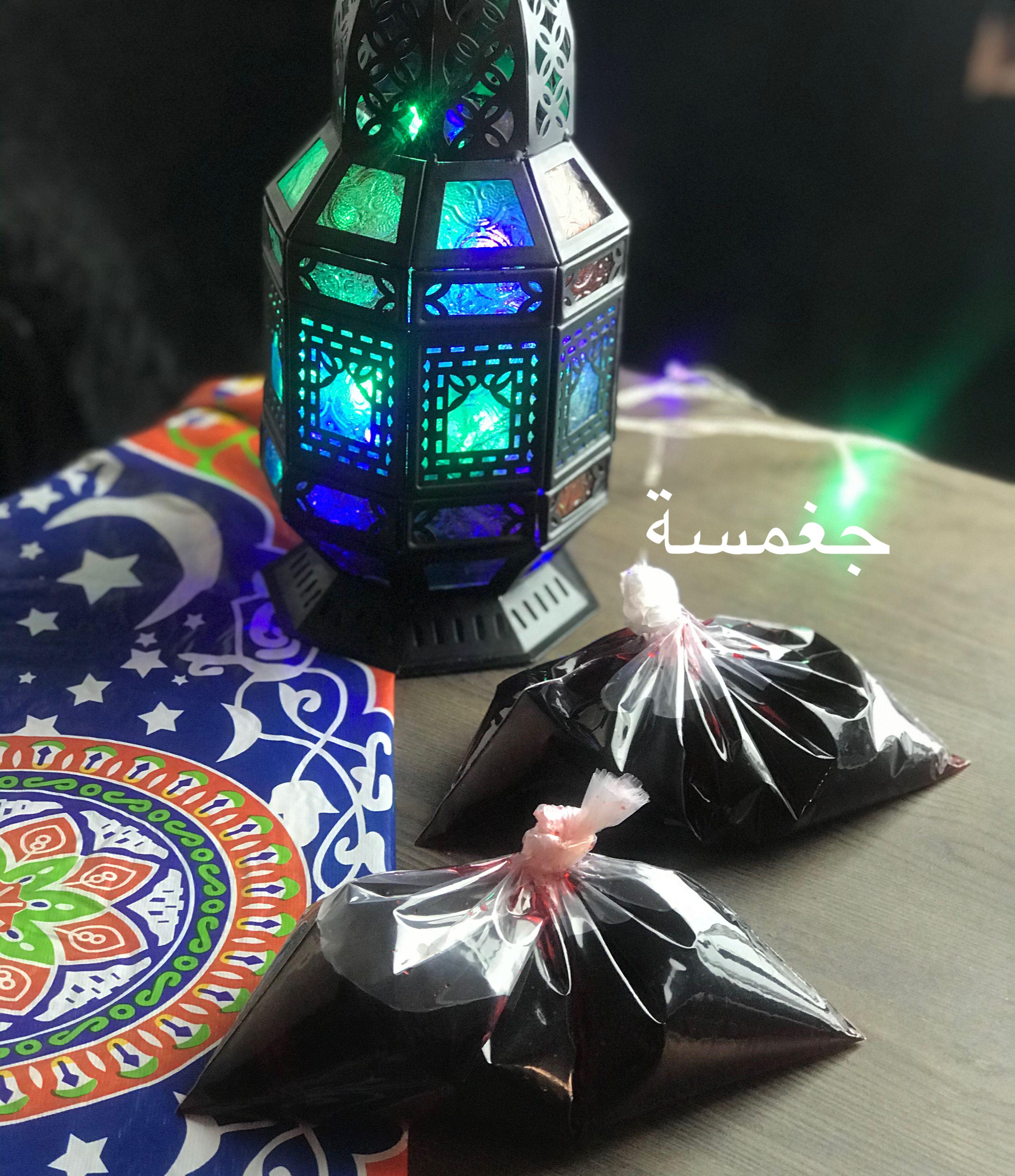 Pin By Ran On رمضان 2022 Christmas Bulbs Christmas Ornaments Holiday Decor