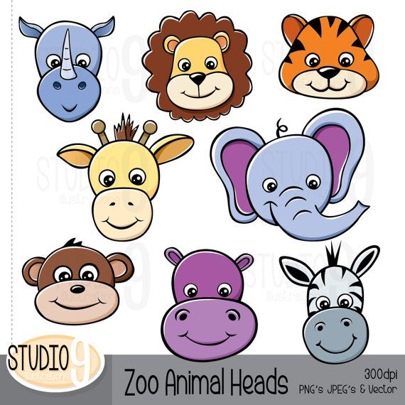 Zoo Animal Heads Illustrations Clipart Set Instant Download Upon Completed Payment You Will Rece Animal Face Paintings Zebra Clipart Animal Clipart