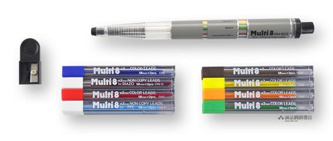 Pentel Ph802st設計家專用8色套筆 色鉛筆 文具雜貨 Stationery