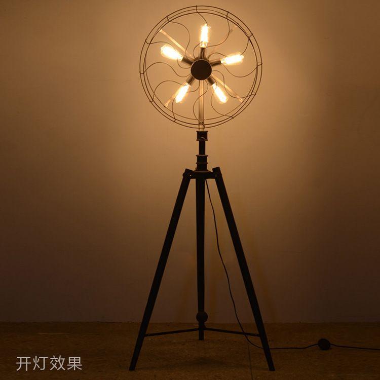 Lampara de pie tipo ventilador buscar con google - Lamparas de ventilador ...