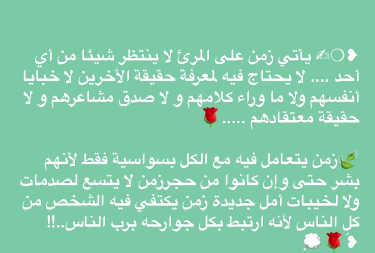 Pin By فارس جدة On والله يا فيني ضيقة وغصة بس دامك بخير أنا بخير Arabic Calligraphy Calligraphy Photo