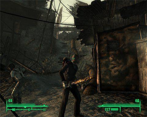 Мастер ближнего боя   Fallout 3 mods - (ru) gameplay