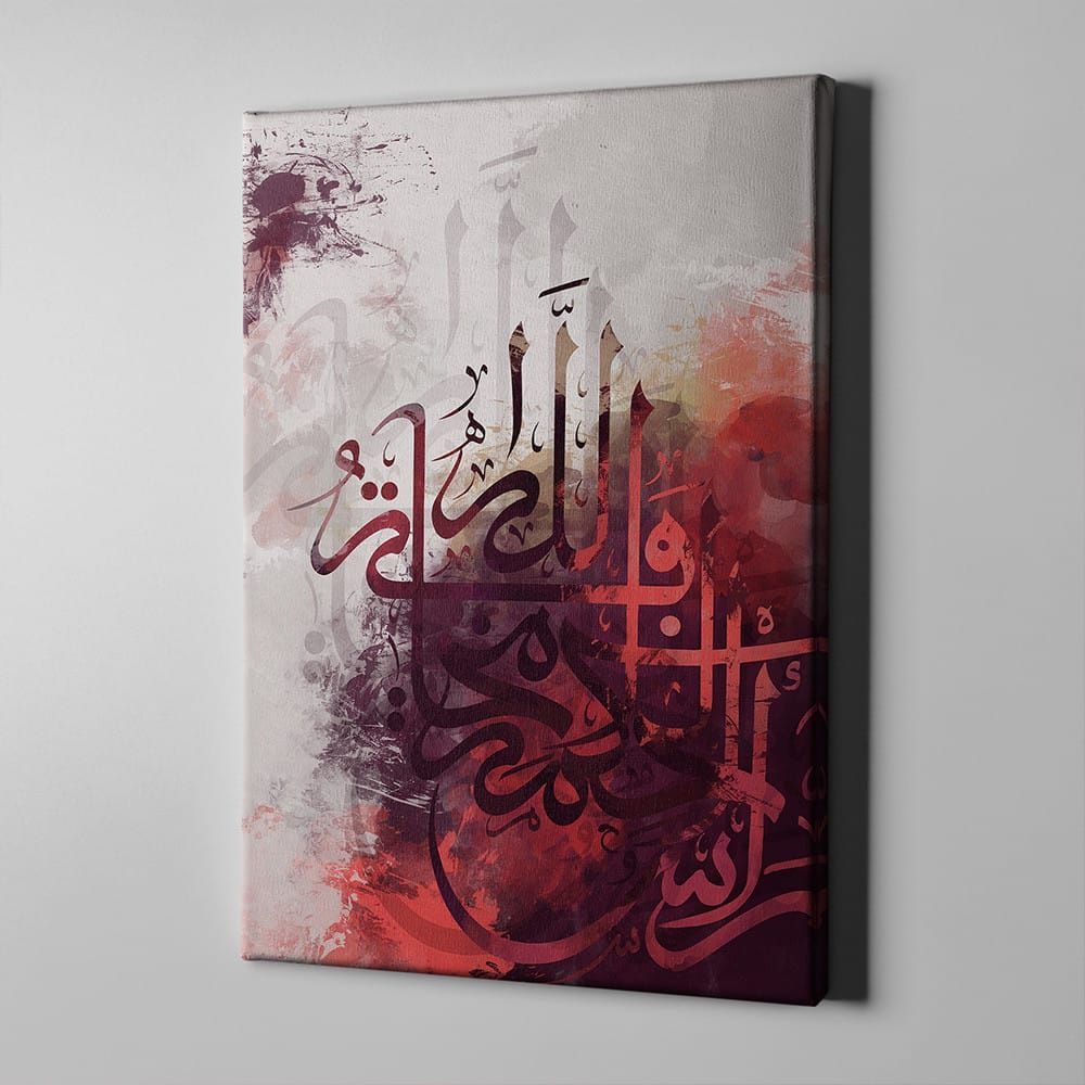Bari Gallery Ng0009 لوحة كانفس لوحة فنية جدارية للمنزل Islamic Art Calligraphy Calligraphy Art Print Islamic Art Pattern