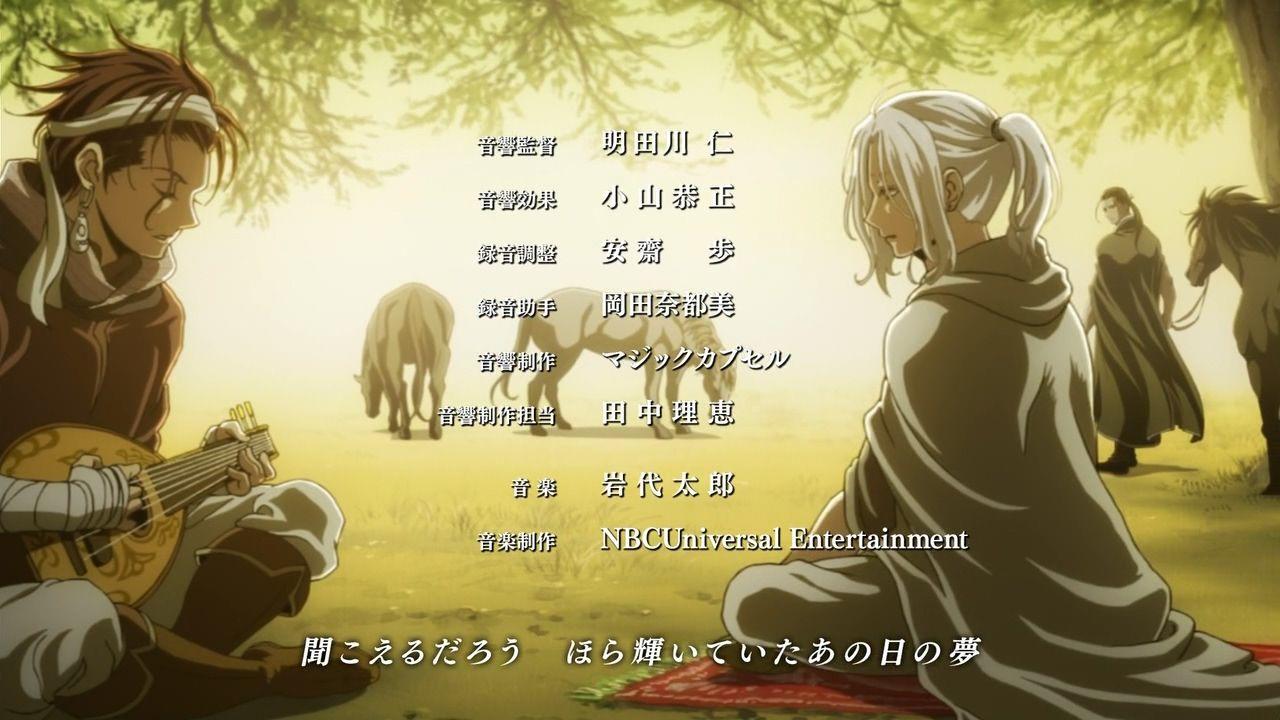 Arslan senki ed heroic legend anime