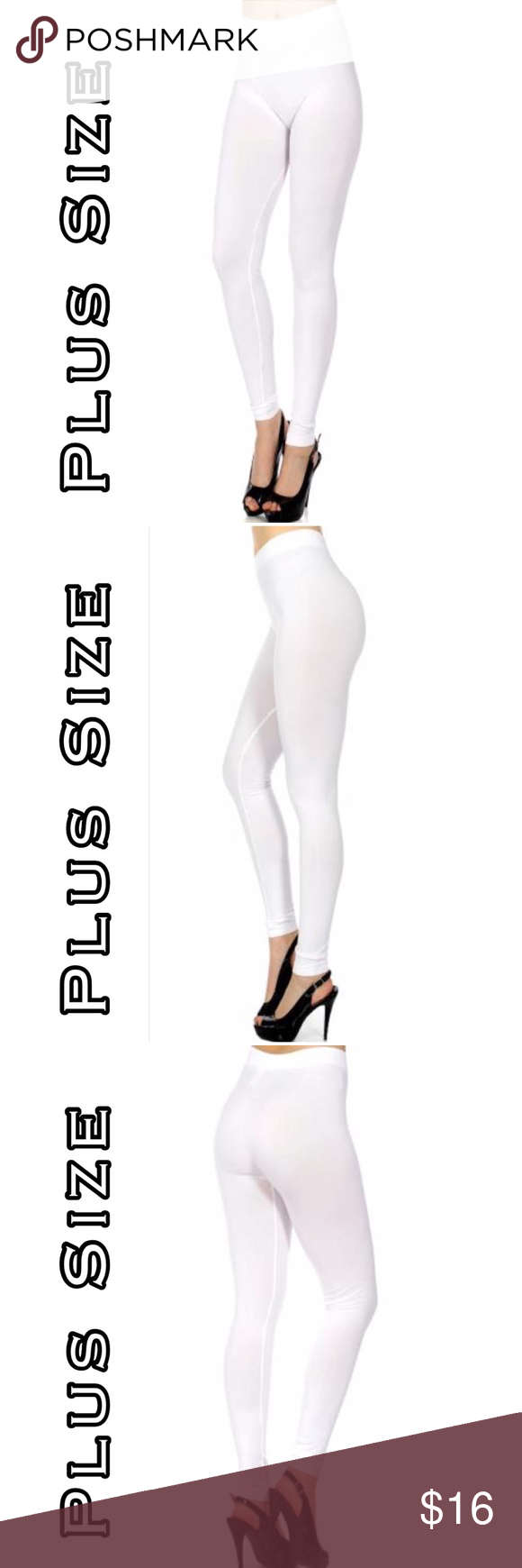 694b1acfc05 White Leggings OS Fits 1X-3X Solid white seamless leggings. Fits 1X-3x. Beauty  Shines On Boutique Pants Leggings
