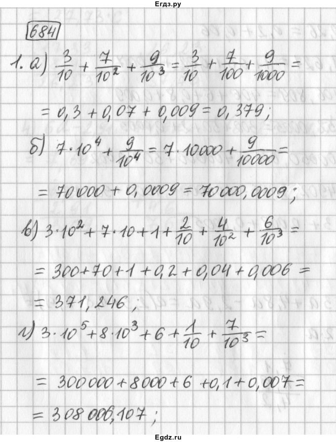 Гдз по английскому языку г.в. рогова ф.м. рожкова