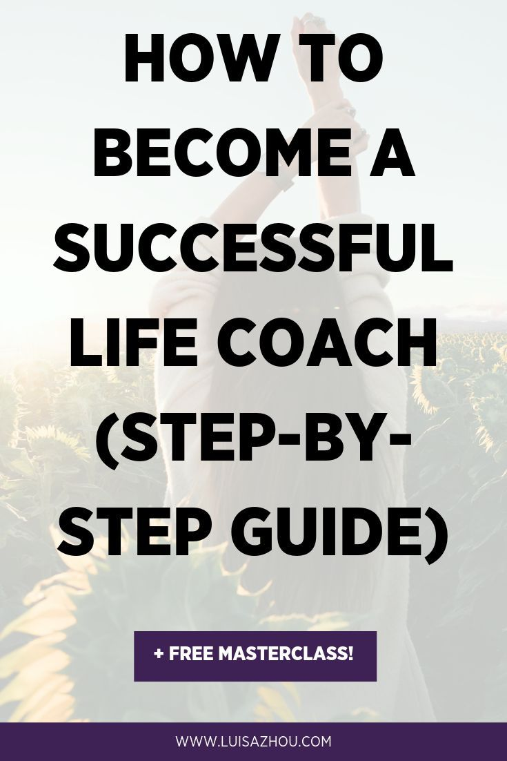 How to Become a Life Coach in 2020 (a GREAT strategy!) #lifecoachingtools