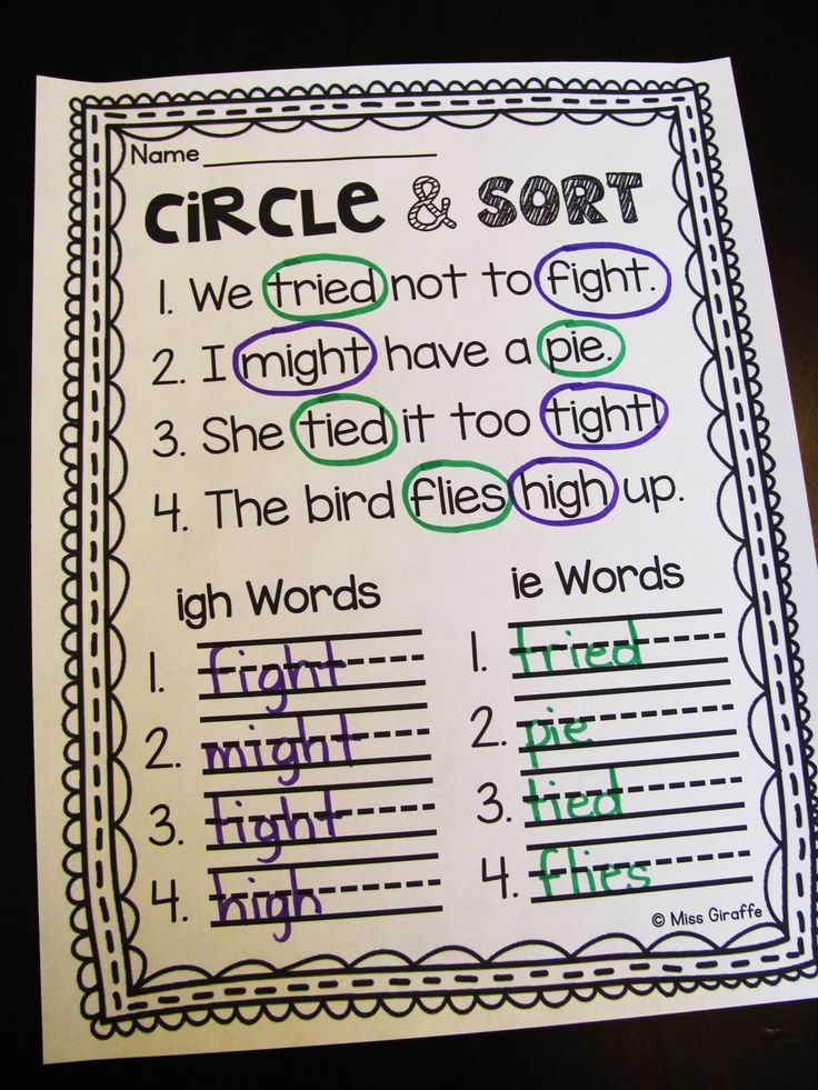 Igh And Ie Worksheets Activities No Prep Phonics Pinterest