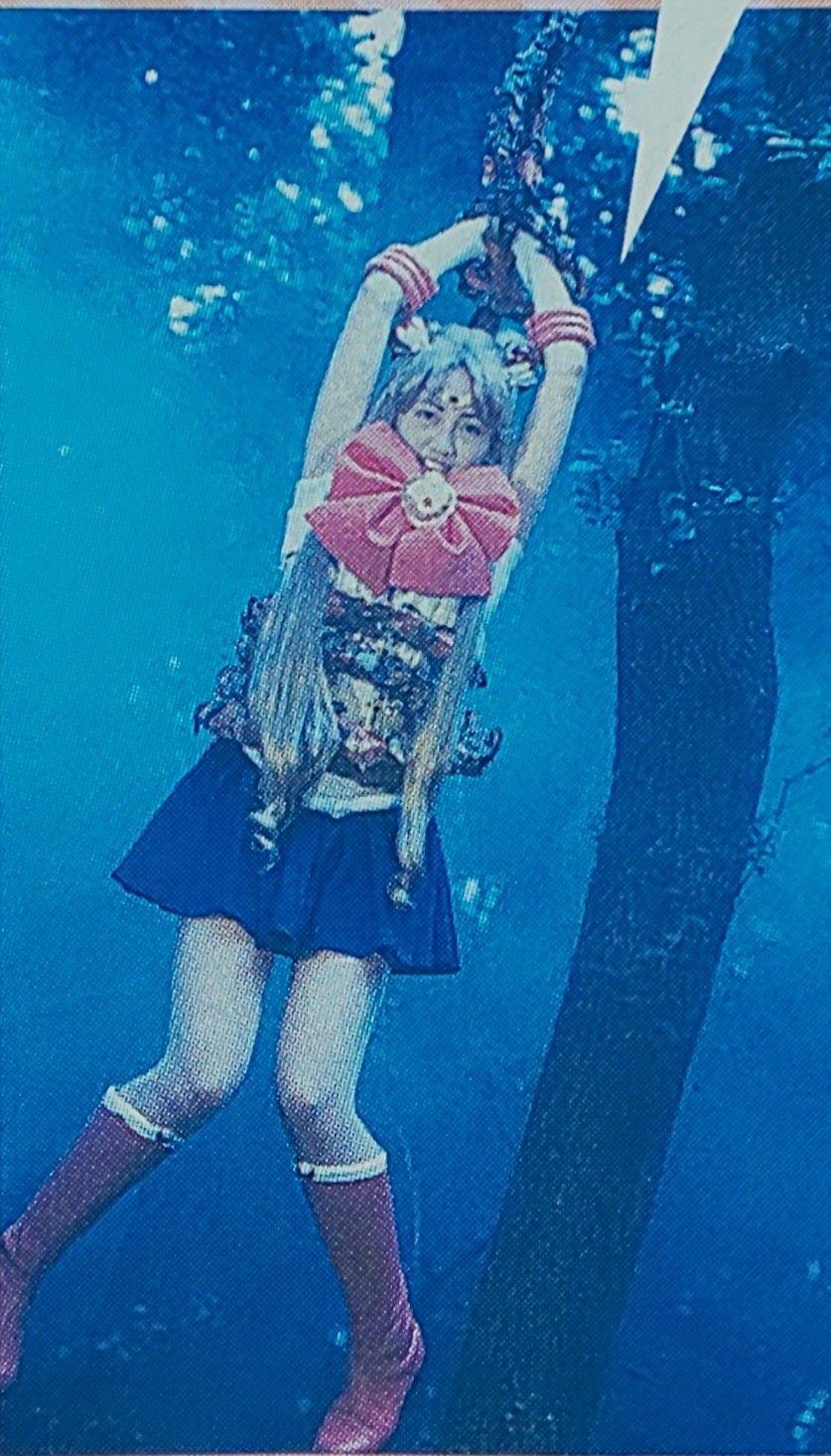 妖魔に拘束されて吊るされたセーラームーンが最高に可愛い ...