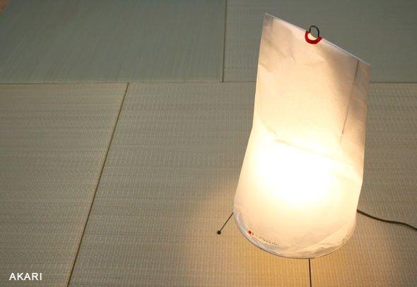 Lámpara Akari 1P