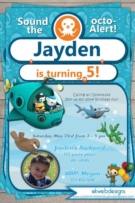 Octonauts Birthday Invitation Disney Jr Octonauts with or