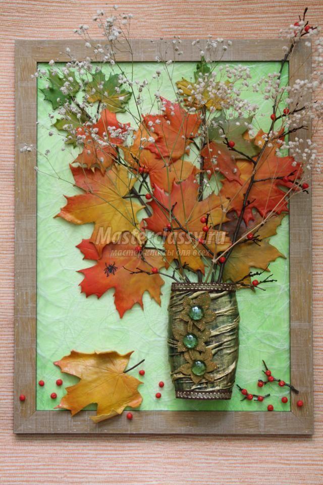 Картина-панно с кленовыми листьями из холодного фарфора и ...