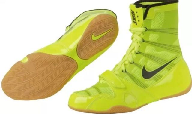 Boxing Shoes Nike HyperKO MP neon yellow Fighters