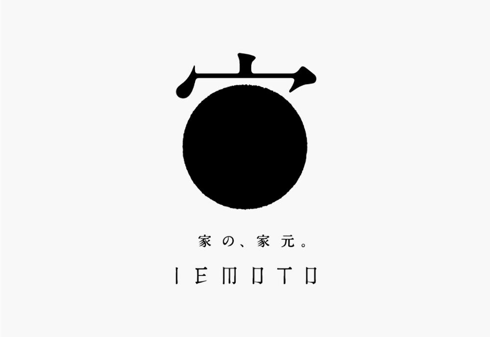 石川県金沢市の住宅会社 家元 さんのブランディング ロゴマーク
