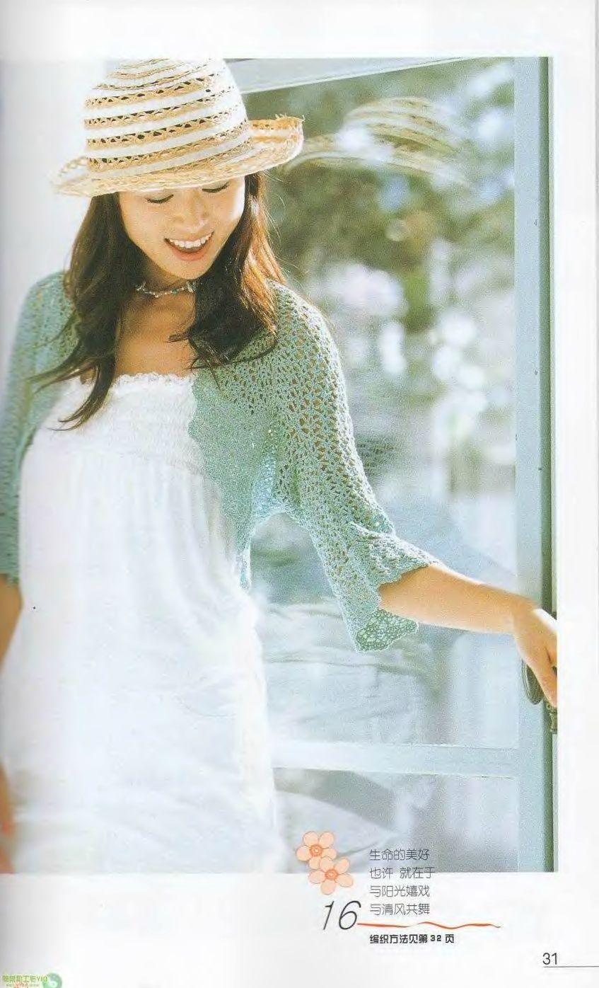 PATRONES JAPONESES | chickas | Pinterest | Patrones japoneses ...