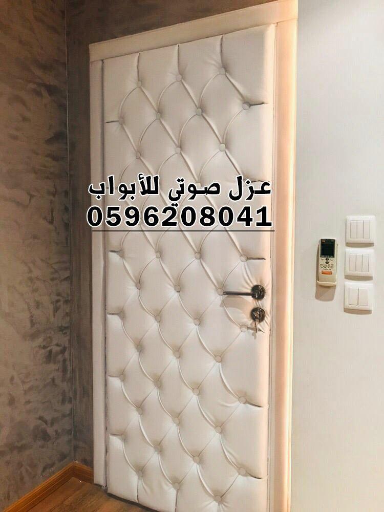 عزل ابواب لون ابيض في الرياض Home Decor Decals Decor Home Decor