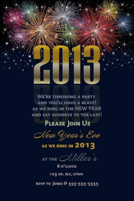 New Years Party Invitations  Christmas Party Invitations  New