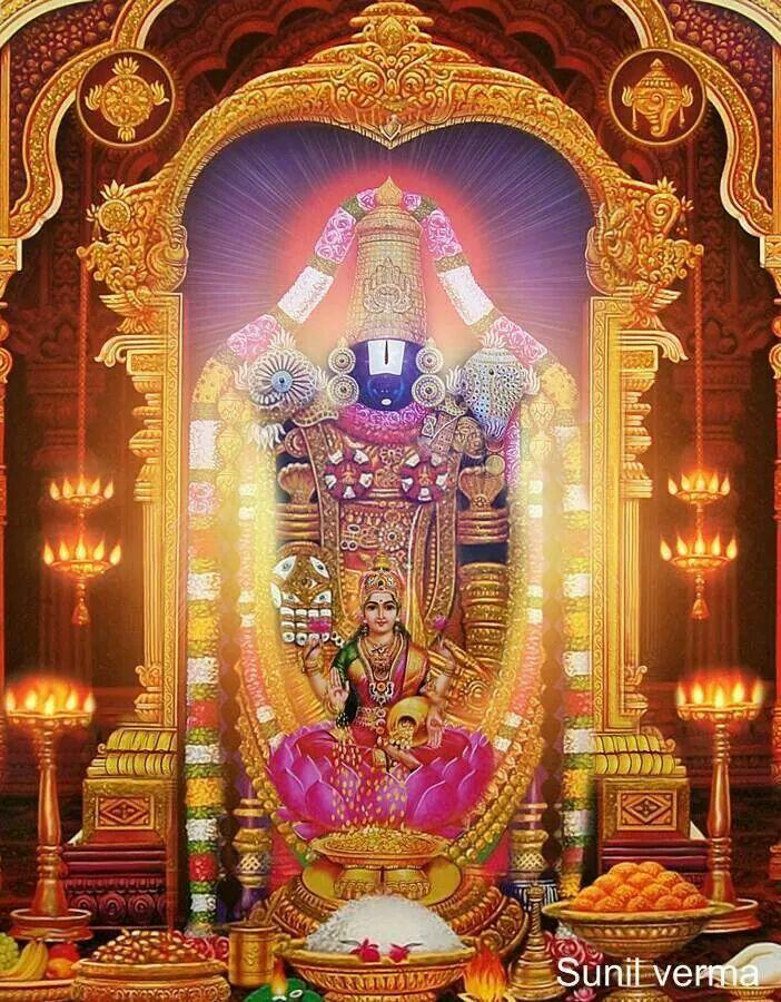 Aravind 3d Wallpapers Tirupati Balaji Religious Lord Balaji Lord Vishnu