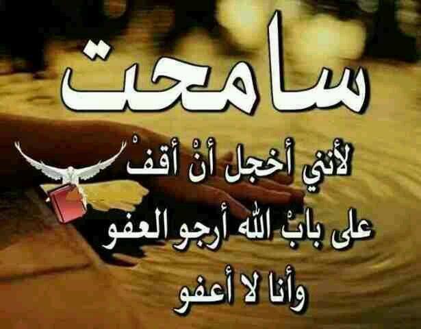 Pin On عمار والخط العربي