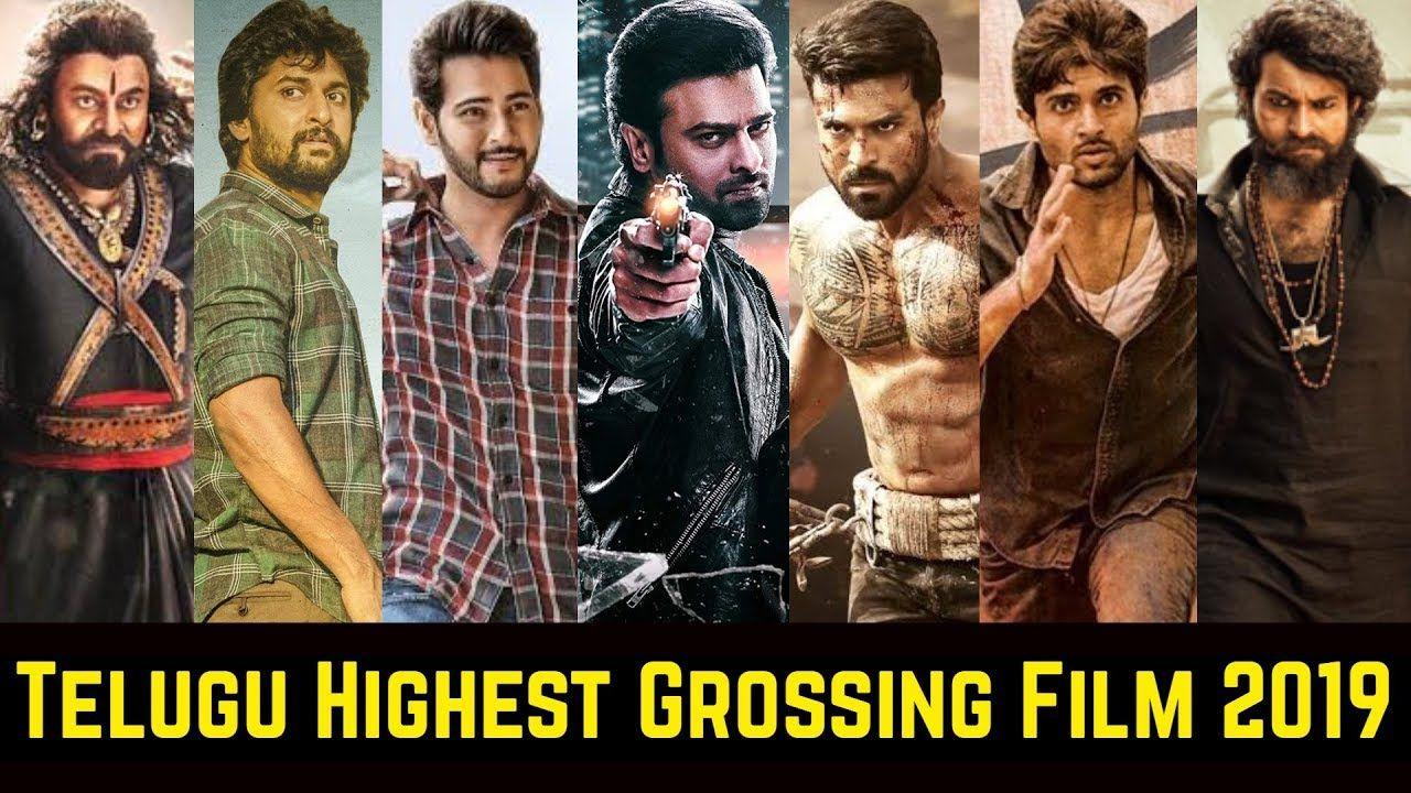 20 Telugu Highest Grossing Movies List Of 2019 Mahesh Babu Ram Charan Highest Grossing Movies Indian Movies Telugu