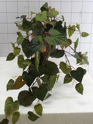 "29"" Outdoor Artificial Potato Leaf Hanging Bushes"