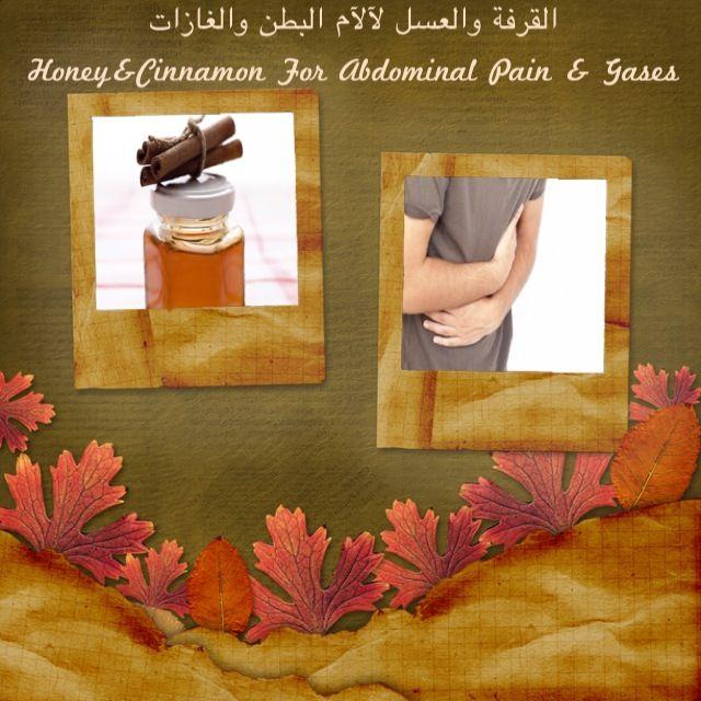 Pin By Saja Khalid On صحه وغذاء Honey And Cinnamon Home Remedies Herbalism